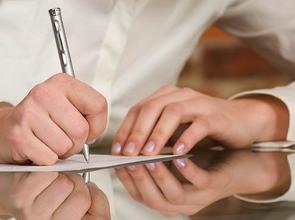 Как правильно составить записку в школу об отсутствии ученика на уроках