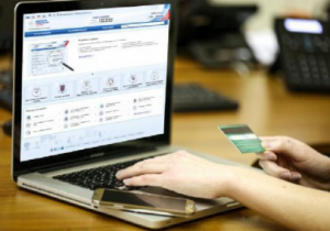 Подача заявки об обновлении ВУ в ГИБДД через Интернет